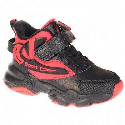 Madella и др. бренды💕 обувь для всей семьи без рядов — Обувь для мальчиков ДЕМИ+резиновые сапоги с 19 по 41рр
