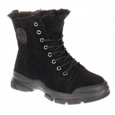 Madella и др. бренды💕 обувь для всей семьи без рядов — Обувь для девочек ЗИМА