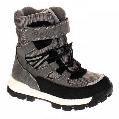 Madella и др. бренды💕 обувь для всей семьи без рядов — Обувь для мальчиков ЗИМА