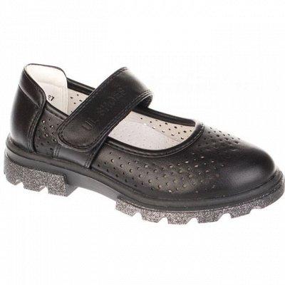 Madella и др. бренды💕 обувь для всей семьи без рядов — Обувь для девочек ЛЕТО+чешки+туфли +кроссовки+школа