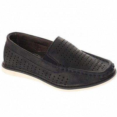 Madella и др. бренды💕 обувь для всей семьи без рядов — Для мальчиков ЛЕТО+ чешки+балетки+туфли