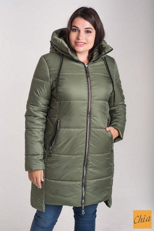 Куртка Зима 75 от МОДА ОПТ