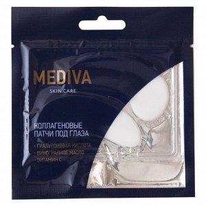 Коллагеновые Патчи Mediva под глаза с витамином С 2 шт.