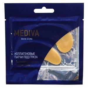 Коллагеновые Патчи Mediva под глаза с экстрактом розы 2 шт.