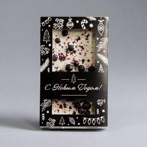 Белый шоколад с смородиной, новогодняя упаковка #20