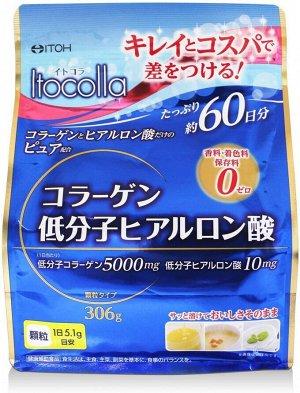 ITOH Collagen&Hyaluronic Acid - коллаген с гиалуроновой кислотой