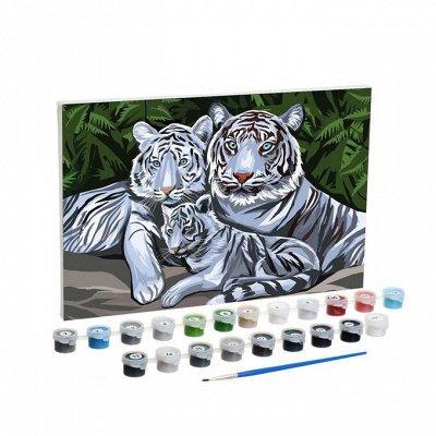 Праздник 🥳 приходит с тигром- подарки с символом года — Рисование