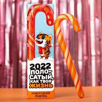 Праздник 🥳 приходит с тигром- подарки с символом года — Кондитерские изделия