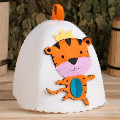 Праздник 🥳 приходит с тигром- подарки с символом года — Текстиль для бани и сауны