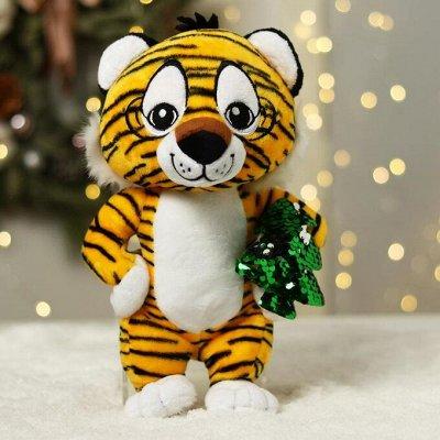 Праздник 🥳 приходит с тигром- подарки с символом года — Мягкие игрушки