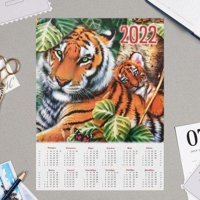 🎄 Волшебство! Елочки! ** Новый год Спешит! Готовимся — Календари 2022 год