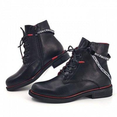 Обувь 👢 В Наличии! Зима, Осень, Лето. Скидки% — Стильные Ботиночки и Сапожки На Осень