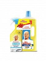 MR PROPER Моющая жидк для полов и стен Лимон 1.5л+MR PROPER Универс чистящ спрей Лимон 500 мл