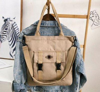 ХИТ продаж🤩 Любимый рюкзак снова в продаже — Холщовые сумки по самым низким ценам❤ ️