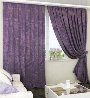 Комплект штор фиолетовотого оттенка: 2 шторы по 200 см
