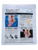 Boon7 Пилинговая маска для ног в форме удобных носочков Peeling Out Pure Foot Care Pack, 34гр