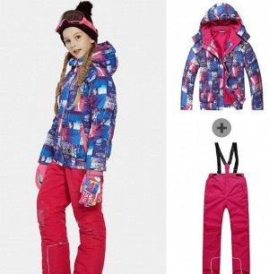 Детский лыжный костюм (сине-розовая куртка и красные штаны)