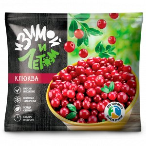 Клюква Клюква – поистине уникальная ягода с особым узнаваемым вкусом и ароматом. В чистом виде клюква не пользуется большой популярностью из-за своего терпкого кислого вкуса. Но попробуйте добавить кл