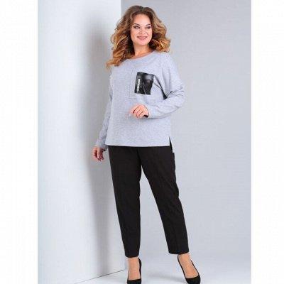 Женская одежда из Белоруссии — Жакеты, жилеты, кардиганы, джемперы - 3