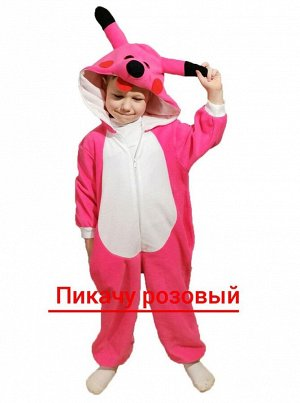 Кигуруми Флисовые пижамы Производство Беларусь