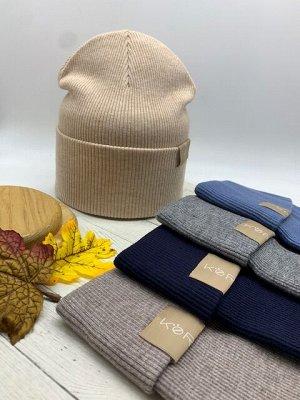 Шапка Минималистическая однослойная шапка-бини, с отворотом средней длины. Самая популярная модель. Внешний отворот дополнительно согревают уши и делает изделие теплее и комфортнее. Размер 55-57см. Cо