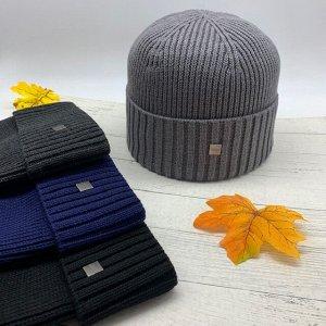 Шапка С холодной погодой не нужно бороться, нужно просто выбрать хорошую шапку.  Удобный размер, хороший состав, современная машинная вязка. Достойный дизайн для городского стиля. Размер 57-59см. Сост