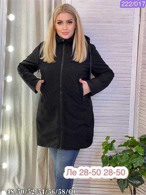 Женская Куртка Наполнитель холлофайбер в размер