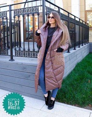 Женская зимнее пальто куртка батал (зима )