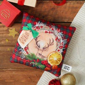 Подушка-антистресс «Пусть всегда в сердце будет место для сказки», новогодняя, 23х23 см