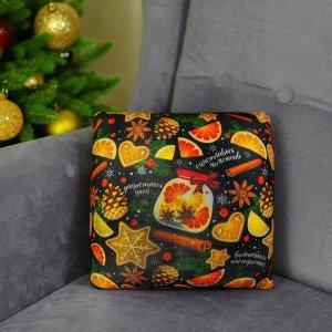 Подушка-антистресс «Пожелания», новогодняя, вкусняшки, 23х23 см
