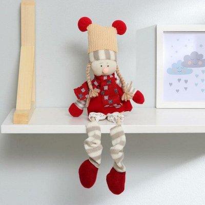 Большая новогодняя! Текстиль для праздника — Мягкие куклы