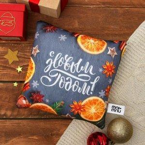 Подушка-антистресс «С Новым Годом», новогодняя, апельсины, 22х20 см