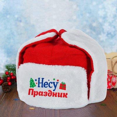 Большая новогодняя! Текстиль для праздника — Шляпы
