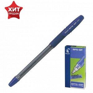 Ручка шариковая Pilot BPS-GP, резиновый упор, 1.0мм, масляная основа, стержень синий
