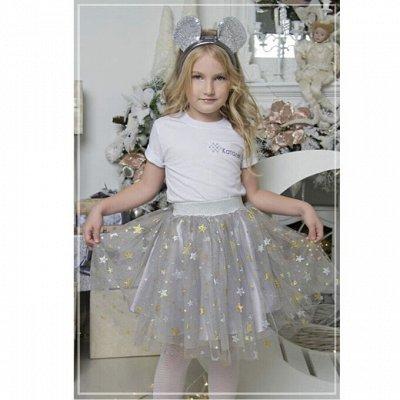 Каталея - школьная модница! Нарядные платья на все праздники