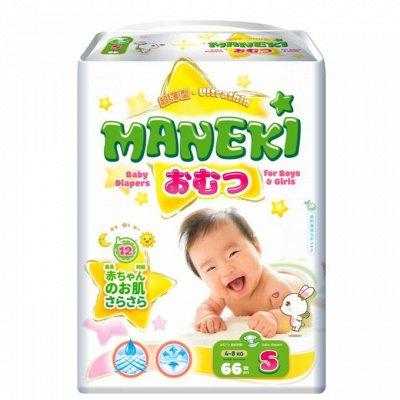 Средства для мытья посуды из Японии и Кореи — Детские подгузники