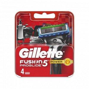 Gillette сменные кассеты Fusion ProGlide Power 4 шт
