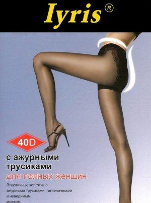 Колготки 40 ден для полных женщин с ажурными трусиками 5-8
