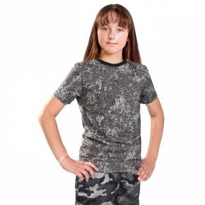 Б. В. Р-спец. одежда. Для охоты, рыбалки, туризма — Детский трикотаж