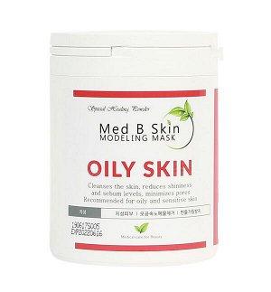 Medb Skin Modeling Mask Oily Skin Альгинатная маска для жирной кожи, 250гр(банка)