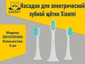Сменные насадки для Xiaomi Mijia Sonic Electric Toothbrush T300 / T500