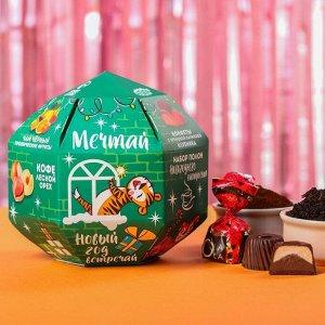 Подарочный набор «Мечтай»: чай 50 г., кофе 50 г., конфеты 150 г.
