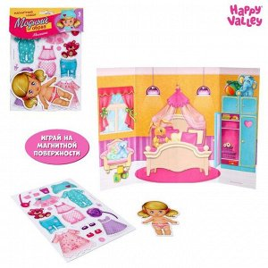 Магнитная игра «Одень куклу: малышка»