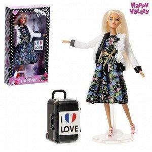 Кукла с чемоданом «Кэтти в Париже», серия Вокруг света