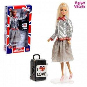 Кукла с чемоданом «Сандра в Англии», серия Вокруг света