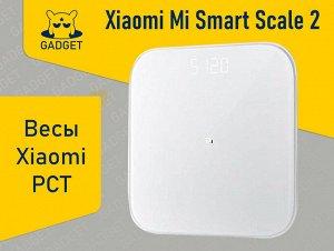 Умные весы Xiaomi Mi Smart Scale 2 (2019)