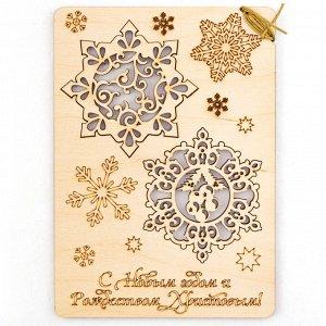 Деревянная открытка с сувениром Снежинки