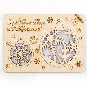 Деревянная открытка с сувениром Шарики