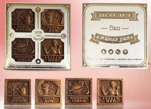 Набор барельефных элитных шоколадок в подарок для милых дам 4 шт.