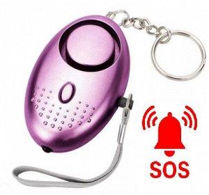 Брелок персональной сигнализации (карманная сирена) с фонариком. New!